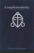 Complimentarity: (Book) Mwalimu K. Baruti - Product Image