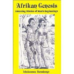 Dr. Ishakamusa Barashango Afrikan Genesis Vol. 1 (Book) - Product Image