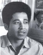 George Jackson: Prison On Fire - Attica Black Liberation CD - Product Image